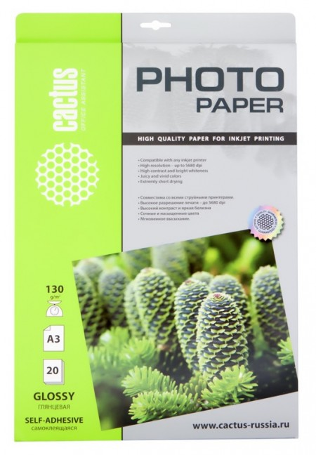 Cactus представляет матовую и глянцевую самоклеющуюся бумагу